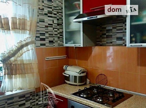 Продажа трехкомнатной квартиры в Запорожье, на ул. Звенигородская 1111, район Осипенковский фото 1