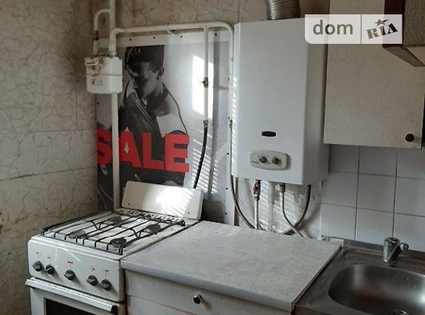 Продажа двухкомнатной квартиры в Запорожье, на ул. Авалиани район Шевченковский фото 1