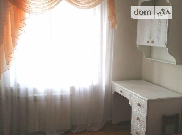Продажа трехкомнатной квартиры в Запорожье, на ул. Авраменко 18, район Шевченковский фото 1