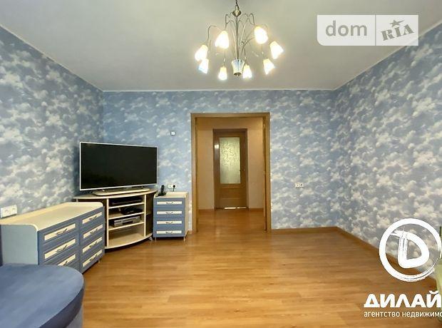 Продажа четырехкомнатной квартиры в Запорожье, на ул. Авраменко 16, район Шевченковский фото 1