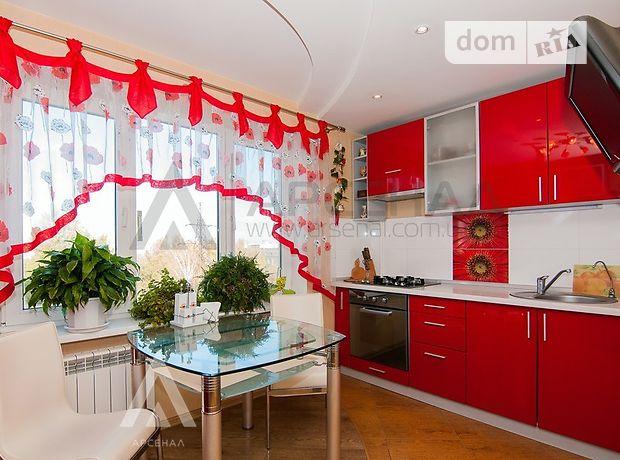 Продажа трехкомнатной квартиры в Запорожье, на ул. Авраменко район Шевченковский фото 1