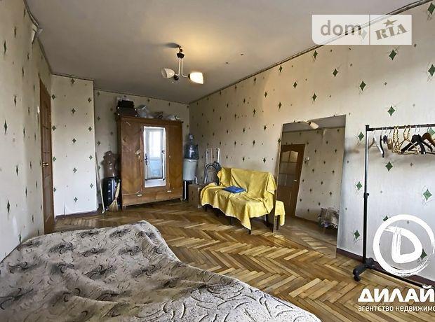Продажа трехкомнатной квартиры в Запорожье, на ул. Бочарова 12, район Шевченковский фото 1
