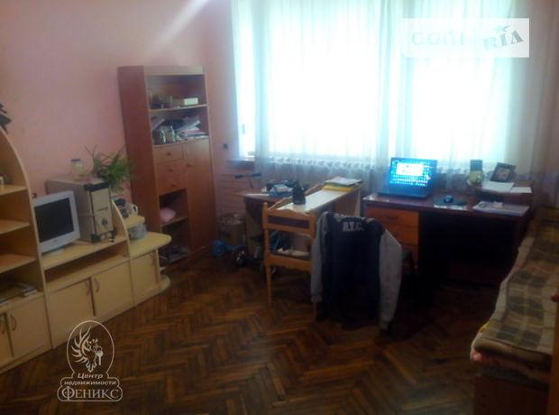 Продажа трехкомнатной квартиры в Запорожье, на ул. Бочарова район Шевченковский фото 2