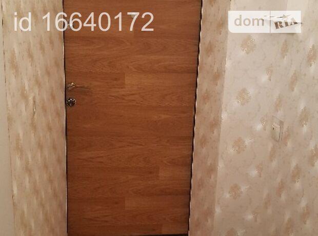 Продажа двухкомнатной квартиры в Запорожье, на ул. Карпенко-Карого район Шевченковский фото 1