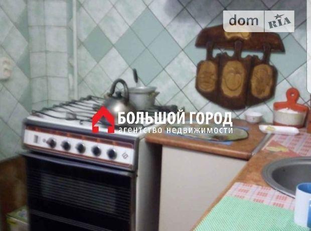 Продажа трехкомнатной квартиры в Запорожье, на ул. Косыгина район Шевченковский фото 1