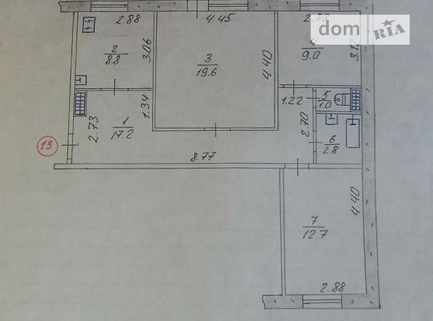 Продажа квартиры, 3 ком., Запорожье, р‑н.Шевченковский, Криворожская улица, дом 29