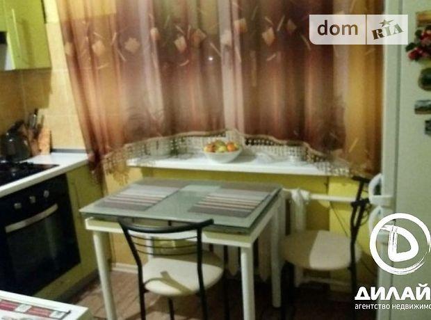 Продажа трехкомнатной квартиры в Запорожье, на ул. Магистральная 84, район Шевченковский фото 1