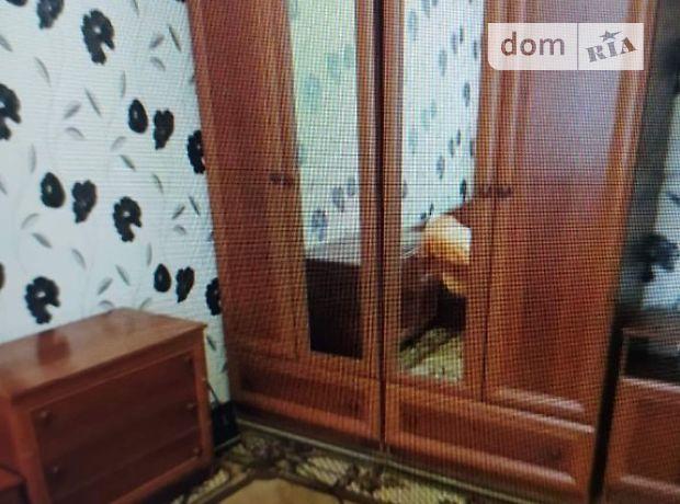 Продажа трехкомнатной квартиры в Запорожье, на ул. Пархоменко район Шевченковский фото 1
