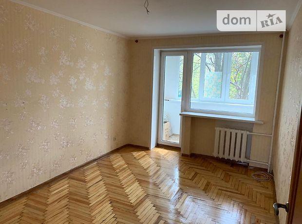 Продажа двухкомнатной квартиры в Запорожье, на Полякова район Шевченковский фото 1