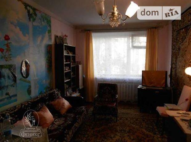 Продажа двухкомнатной квартиры в Запорожье, район Шевченковский фото 2