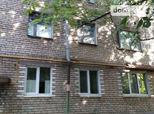 Продажа квартиры, 3 ком., Запорожье, р‑н.Шевченковский, Магистральная