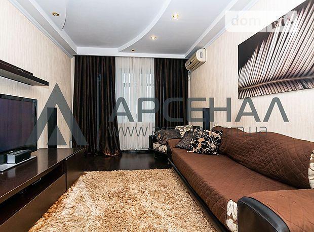 Продажа трехкомнатной квартиры в Запорожье, на ул. Дунайская 14, район Вознесеновский (Орджоникидзевский) фото 1