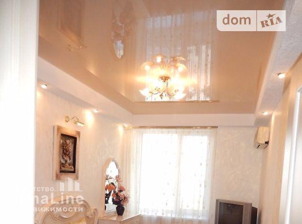 Продажа квартиры, 2 ком., Запорожье, р‑н.Вознесеновский (Орджоникидзевский), Мира улица