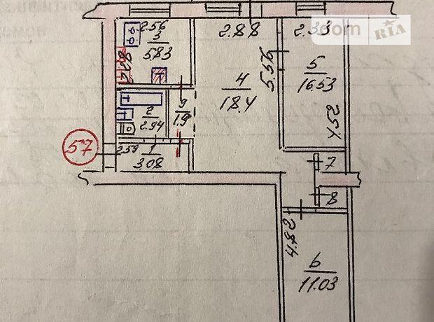 Продажа трехкомнатной квартиры в Запорожье, на пл. Профсоюзов район Вознесеновский (Орджоникидзевский) фото 1