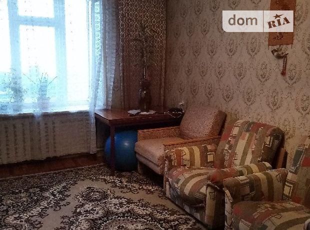Продажа квартиры, 2 ком., Запорожье, р‑н.Вознесеновский (Орджоникидзевский), Тбилисская улица