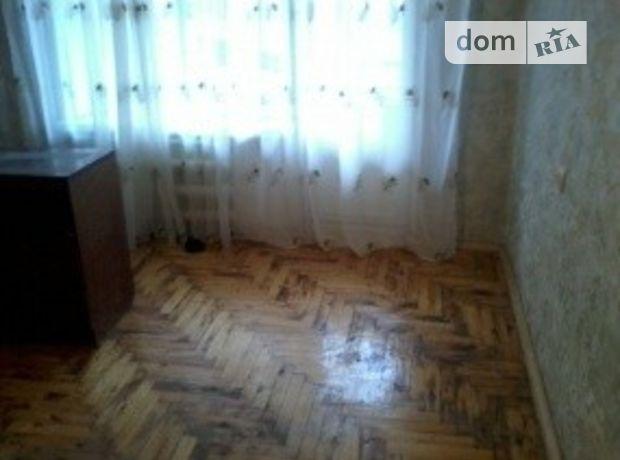 Продажа квартиры, 3 ком., Запорожье, р‑н.Вознесеновский (Орджоникидзевский)