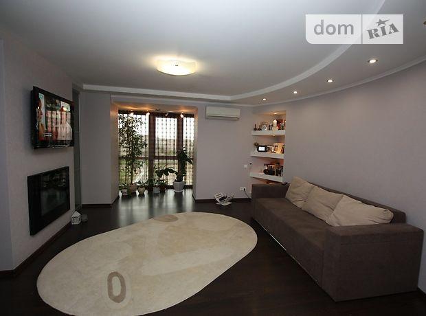 Продажа трехкомнатной квартиры в Запорожье, на ул. Автозаводская 50а, район Южный (Пески) фото 1