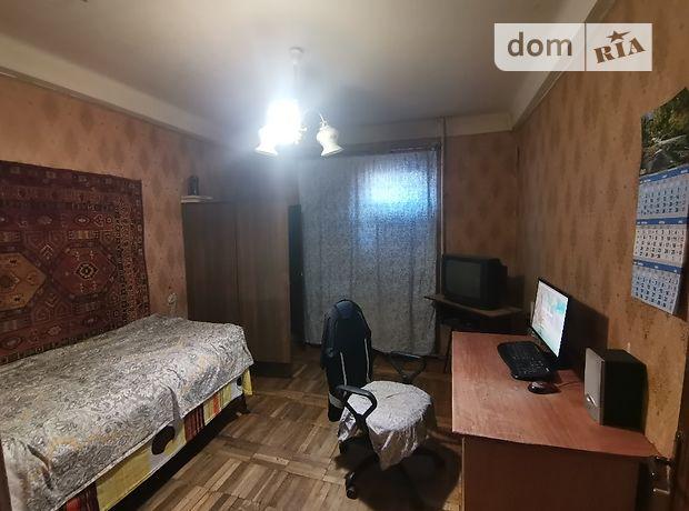 Продажа трехкомнатной квартиры в Запорожье, на ул. Историческая 29, район Заводской фото 1