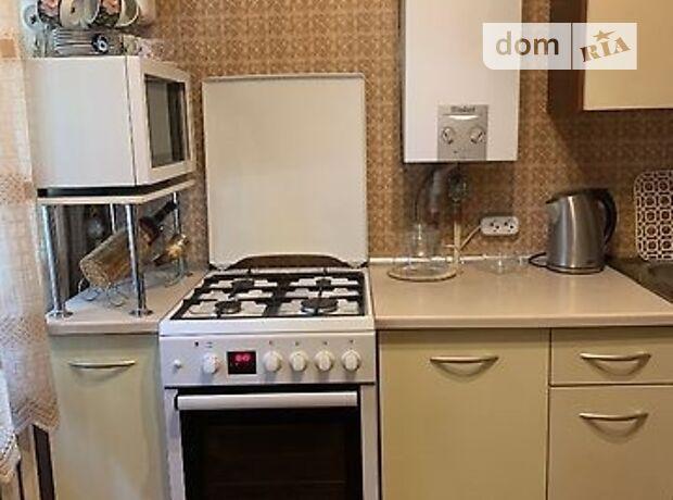 Продажа трехкомнатной квартиры в Запорожье, на ул. Радиаторная район Заводской фото 1