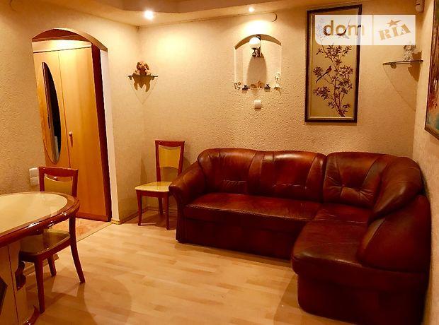 Продажа двухкомнатной квартиры в Запорожье, на ул. Союзная район Заводской фото 1