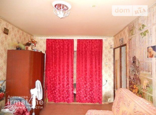 Продажа квартиры, 2 ком., Запорожье, р‑н.Заводской, Вроцлавская улица