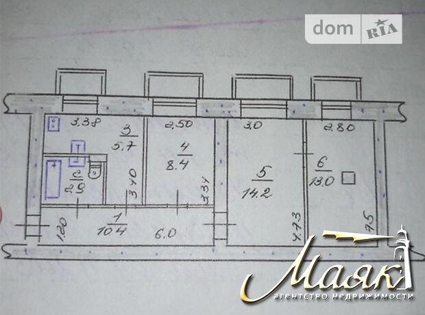 Продажа трехкомнатной квартиры в Запорожье, на ул. Олимпийская район Коммунарский фото 1