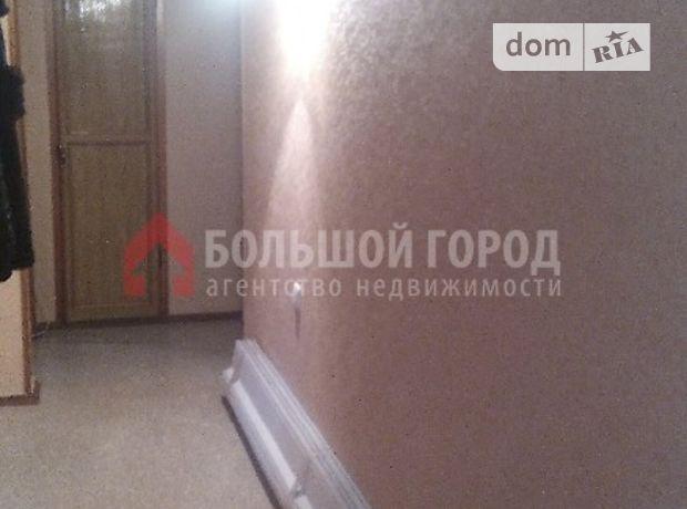 Продажа квартиры, 3 ком., Запорожье