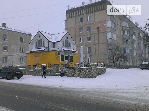 Продажа квартиры, 2 ком., Тернопольская, Збараж