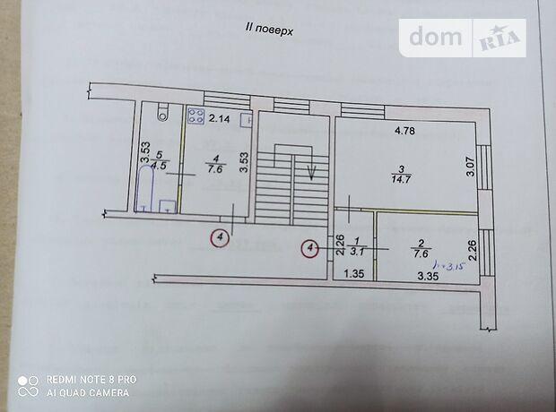 Продажа двухкомнатной квартиры в Згуровке, на Кирія 8, район Згуровка фото 2