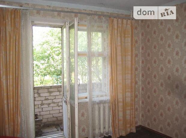 Продажа трехкомнатной квартиры в Золочеве, район Александровка фото 1