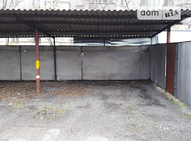 Место на стоянке под легковое авто в Херсоне, площадь 14 кв.м. фото 1