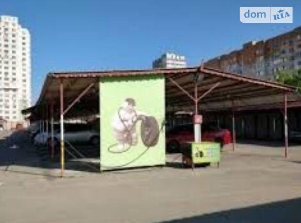 Место на стоянке под легковое авто в Одессе, площадь 19 кв.м. фото 1
