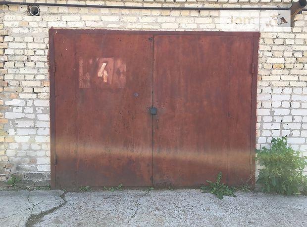 Место в гаражном кооперативе под легковое авто в Броварах, площадь 24 кв.м. фото 1