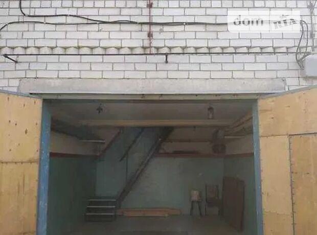 Место в гаражном кооперативе под легковое авто в Черкассах, площадь 40 кв.м. фото 1
