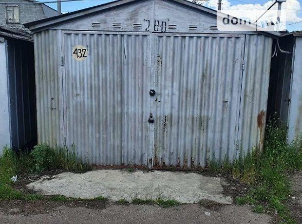 Место в гаражном кооперативе под легковое авто в Черкассах, площадь 25 кв.м. фото 1