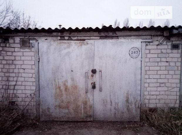 Место в гаражном кооперативе под легковое авто в Черкассах, площадь 24 кв.м. фото 2