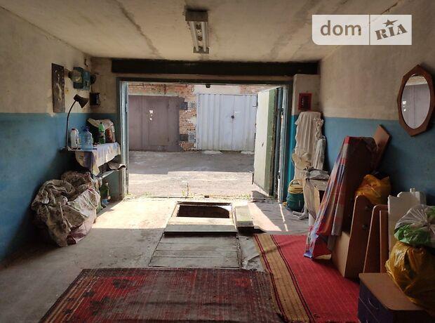 Место в гаражном кооперативе под легковое авто в Чернигове, площадь 30 кв.м. фото 1