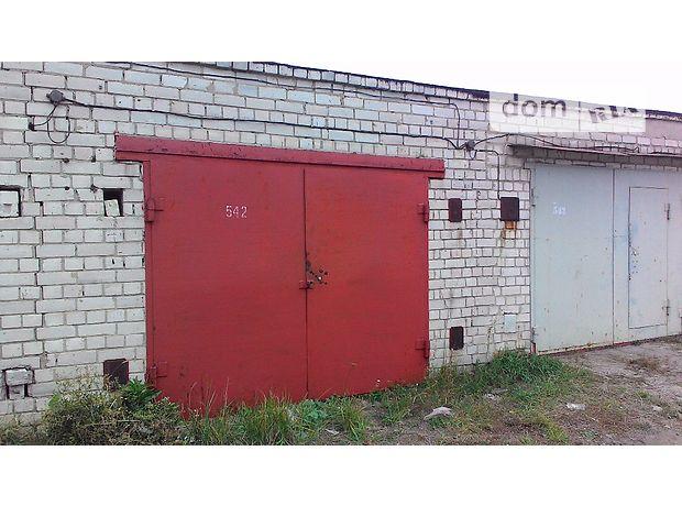 Продажа места в гаражном кооперативе, Чернигов, Кирова улица