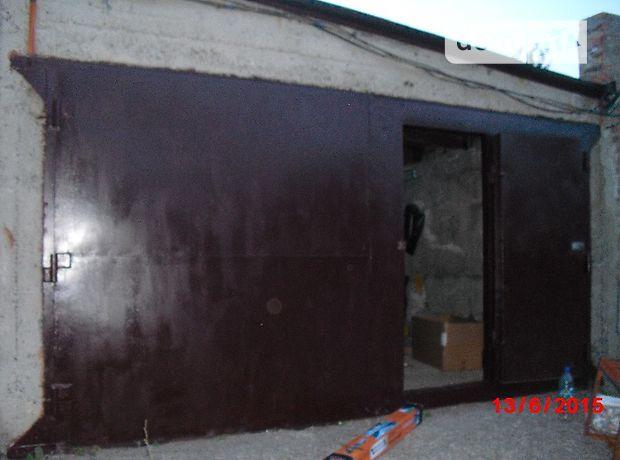 Место в гаражном кооперативе под легковое авто в Чернигове, площадь 48 кв.м. фото 1