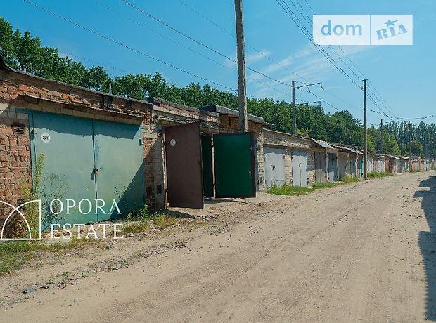Место в гаражном кооперативе под легковое авто в Чернигове, площадь 24 кв.м. фото 1