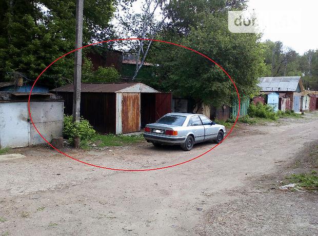 Место в гаражном кооперативе под легковое авто в Чернигове, площадь 20 кв.м. фото 1