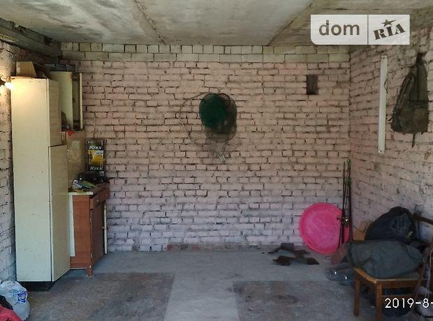 Место в гаражном кооперативе под легковое авто в Чернигове, площадь 21 кв.м. фото 1