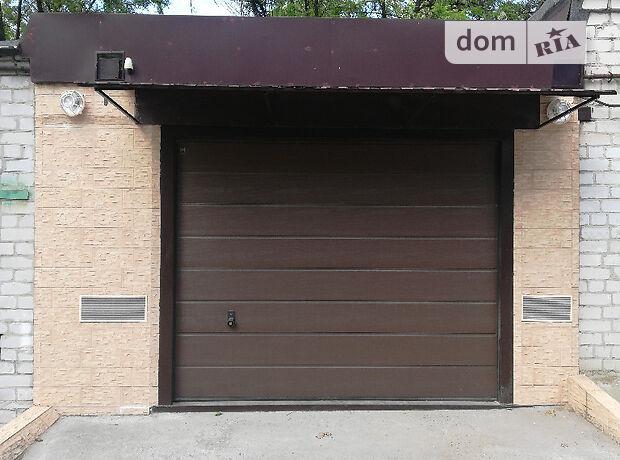 Место в гаражном кооперативе под легковое авто в Днепре, площадь 24 кв.м. фото 1