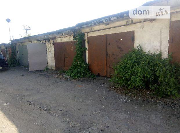 Продажа места в гаражном кооперативе, Днепропетровск, р‑н.Чечеловский, Строителей улица