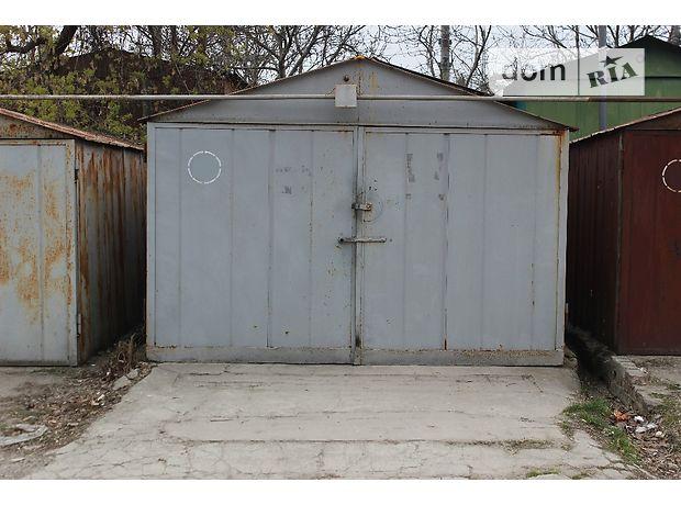 Куплю место в гараже купить замок для гаража с секретом