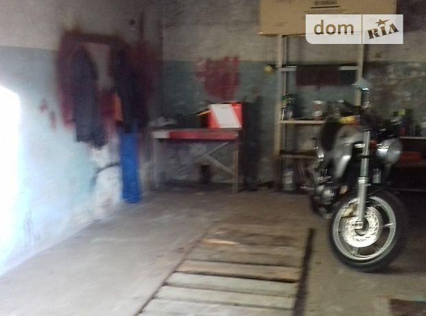 Место в гаражном кооперативе под легковое авто в Днепре, площадь 30 кв.м. фото 1