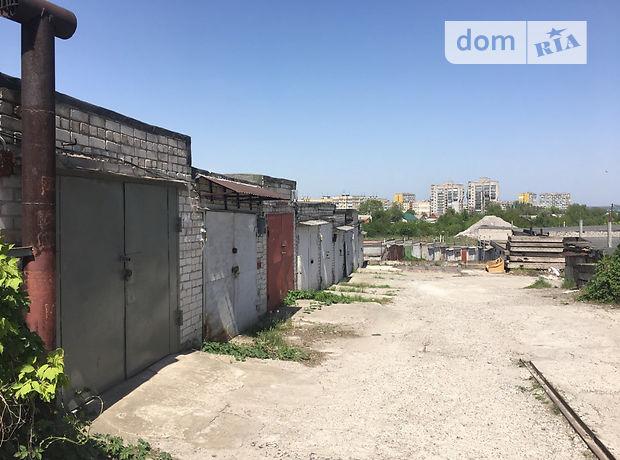 Продажа места в гаражном кооперативе, Днепропетровск, р‑н.Победа