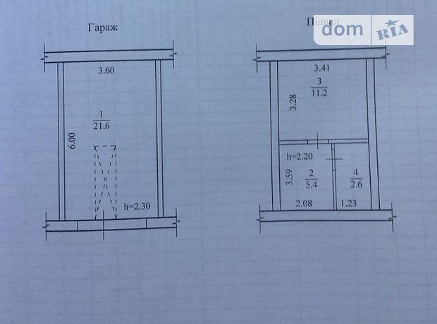 Продаж місця в гаражному кооперативі, Дніпропетровськ, р‑н.Тополя, Тополинная