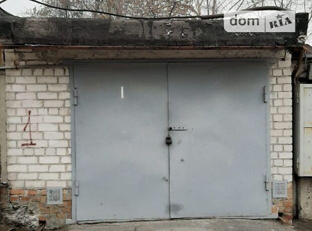 Місце в гаражному кооперативі під легкове авто в Дніпропетровську, площа 19.2 кв.м. фото 1