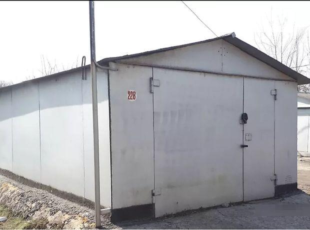 Место в гаражном кооперативе под легковое авто в Донецке, площадь 24 кв.м. фото 1